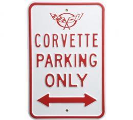 Corvette Corvette Parking Only Sign with Emblem