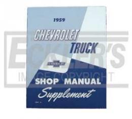 Chevy Truck Shop Manual, Supplement, 1959