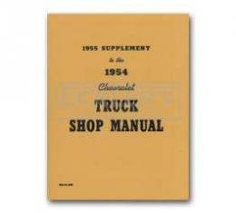 Chevy Truck Shop Manual, Supplement, 1955 (First Series)