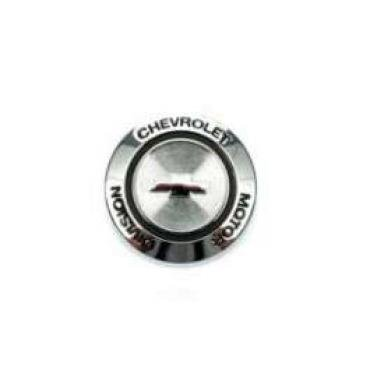 Chevelle Rally Wheel Center Cap Ornament, For Cars Without Disc Brakes, 1967
