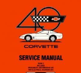 Corvette Service Manual, 1993