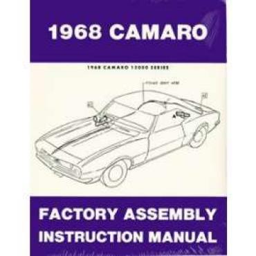 Camaro Factory Assembly Manual, 1968
