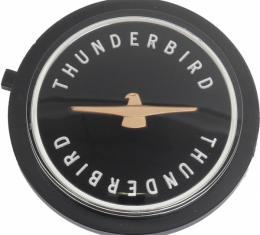 Medallion, Wire Wheel Spinner, Black, 1963