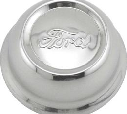 Model A Ford Hub Cap - Stainless Steel - Ford Script - Fits2-5/8 Rim Opening - Reproduction