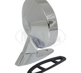 Outside Rear-View Mirror Assembly