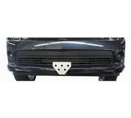 Sto N Sho Camaro Frame, Detachable, Front License Plate, V8, 2010-2013