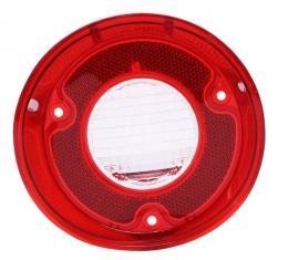Trim Parts 72 Chevelle Passenger Side Back Up Light Lens without Trim, Each A4425