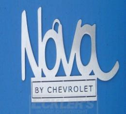 Nova, Christmas Tree Ornament, 1962-1979 Style