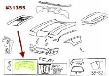 Corvette Press Molded Fender Skirt, Right Inner, 1958-1962