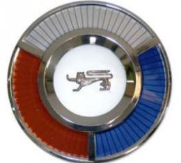 Sun Ray Emblem - Includes Die-cast Chrome Retainer